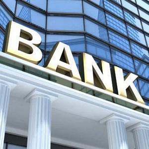 Банки Уяра