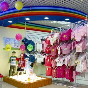 Детские магазины Уяра