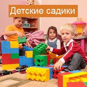 Детские сады Уяра