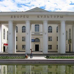 Дворцы и дома культуры Уяра