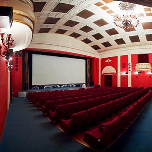 Кинотеатры Уяра