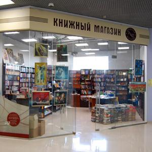 Книжные магазины Уяра