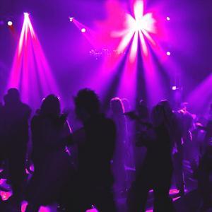 Ночные клубы Уяра