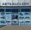 Автомагазины в Уяре
