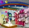 Детские магазины в Уяре