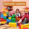 Детские сады в Уяре