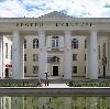 Дворцы и дома культуры в Уяре