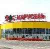 Гипермаркеты в Уяре