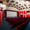 Кинотеатры в Уяре
