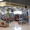Книжные магазины в Уяре