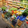 Магазины продуктов в Уяре