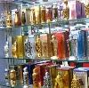 Парфюмерные магазины в Уяре