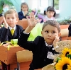 Школы в Уяре
