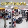 Спортивные магазины в Уяре