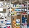 Строительные магазины в Уяре