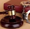 Суды в Уяре