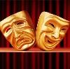 Театры в Уяре