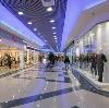 Торговые центры в Уяре