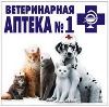 Ветеринарные аптеки в Уяре