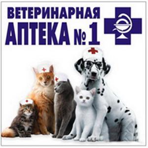Ветеринарные аптеки Уяра
